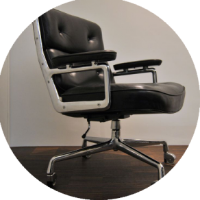 Replica des eames lobby chair g nstig bei muloco for Eames chair gunstig